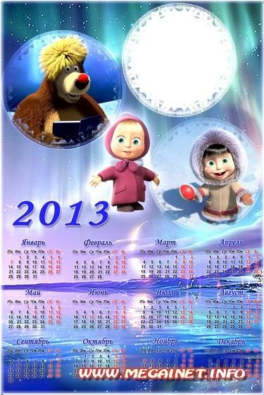 Календарь с фото на заказ, индивидуальный фотокалендарь