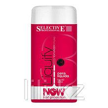 Жидкий воск для моделирования волос Selective Professional Now Next Generation Liquify 100 мл.