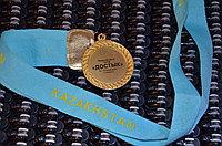 Нанесение логотипа на медалях, фото 3