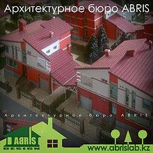 Макеты индивидуальных жилых домов (коттеджи, виллы, дворцы)