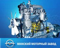 Дизельные двигатели производст...