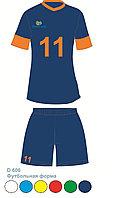 Футбольная форма для детей D606