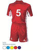 Форма футбольная D611