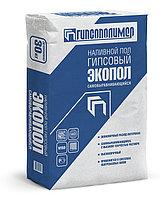 """Пол наливной """"Экопол"""" гипсополимер 30 кг"""