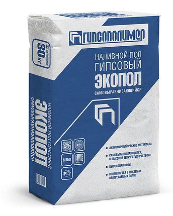 """Пол наливной """"Экопол"""" гипсополимер 30 кг, фото 2"""
