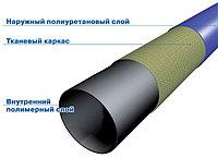 Производство полиуретановых трубопроводов Ø300мм