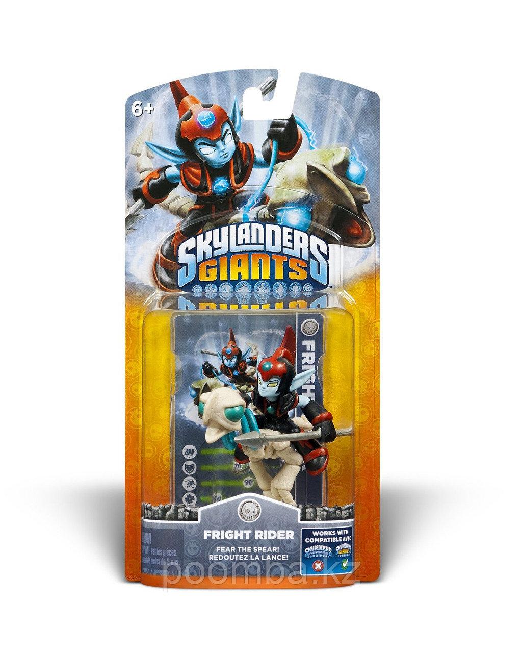 SKYLANDERS  Giant Singl Toys Core: FRIGHT RIDER