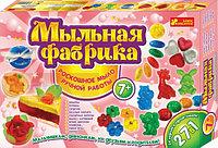 """Набор для творчества """"Мыльная фабрика"""" Ранок"""
