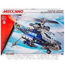 Набор Боевой вертолёт