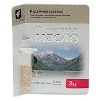Каменное масло с глюкозамином - здоровые суставы