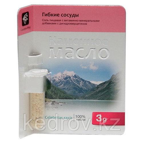 Каменное масло с дигидрокверцетином - помощь сосудам