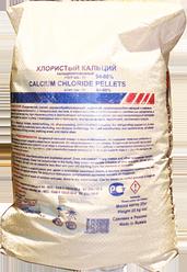Кальций хлористый