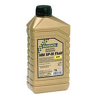 Трансмиссионное масло для АКПП - RAVENOL MM SP-III Fluid 1 литр