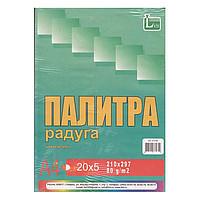"""Бумага А4 """"Палитра"""", 5цв, 100листов, паст."""
