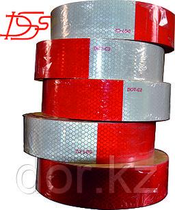Лента для контурной маркировки клейкая +77079960093