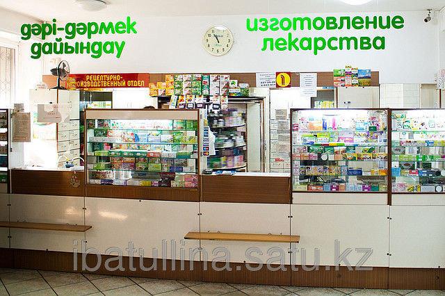Оформление аптеки  26