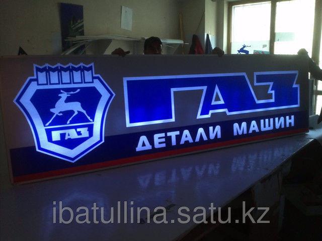 """Оформление лайтбокса для компании """"Авто ГАЗ"""" 25"""