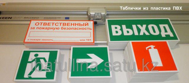 Знаки безопасности 23
