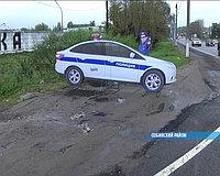 Муляжи джумби (посм posm материалы) полицейское авто