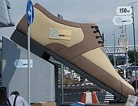 Муляжи джумби (посм posm материалы) туфли