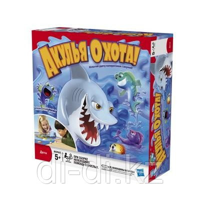 "GAMES. Игра ""Акулья охота"""