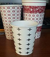 Стакан кофейный бумажный, 200 мл