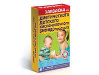 """Закваска """"Эвиталия"""" для детского диетического кисломолочного Бифидопродукта (5 пакетов)"""
