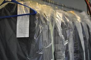 Химчистка верхней одежды и текстильных изделий
