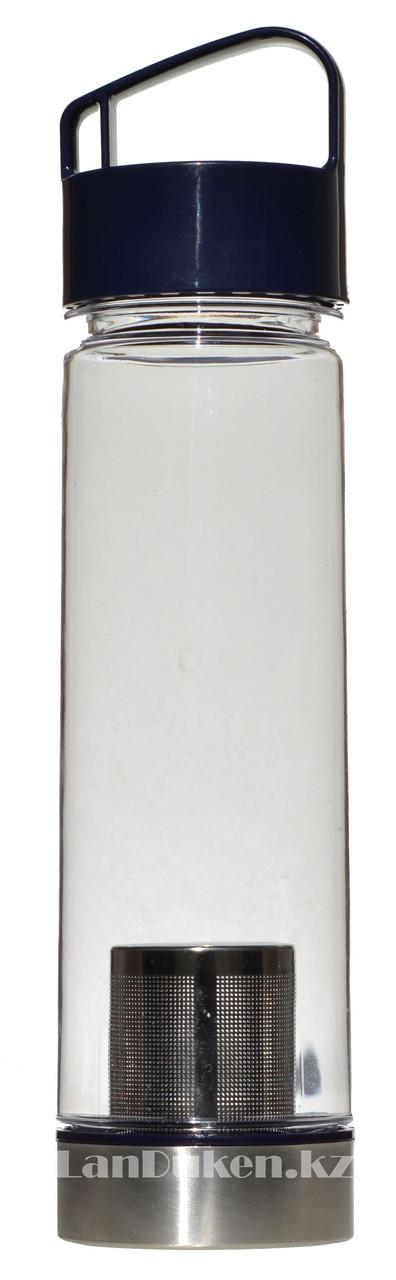 Бутылочка для воды, чая RUNRI 600 мл, емкость для воды (с заварником) - фото 1