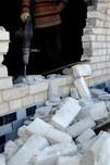 Демонтажные работы Алматы