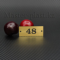 Номерки из ромарка.(Форма №48). , фото 1