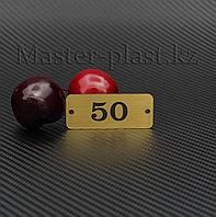Номерки из ромарка.(Форма №50). , фото 1