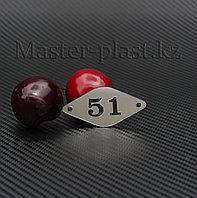 Номерки из ромарка.(Форма №51). , фото 1