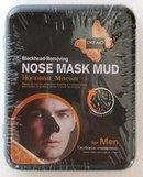 Пластырь для носа от черных точек ( штучно )