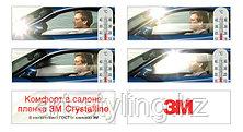 3M™ Crystalline – инновационная автомобильная пленка! всегда в наличии на складе!