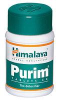 Пурим, Гималаи (Purim Himalaya) от кожных проблем, 60 таблеток