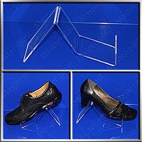 Подставки для обуви из акрила №1.