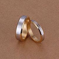 Парные кольца с позолотой Forever Love
