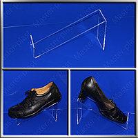 Подставка для обуви из акрила №11.