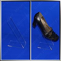 Подставка для обуви из акрила №12.