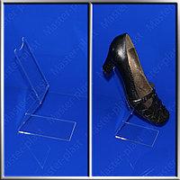 Подставка для обуви из акрила №13.
