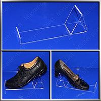 Подставка для обуви из акрила №15.