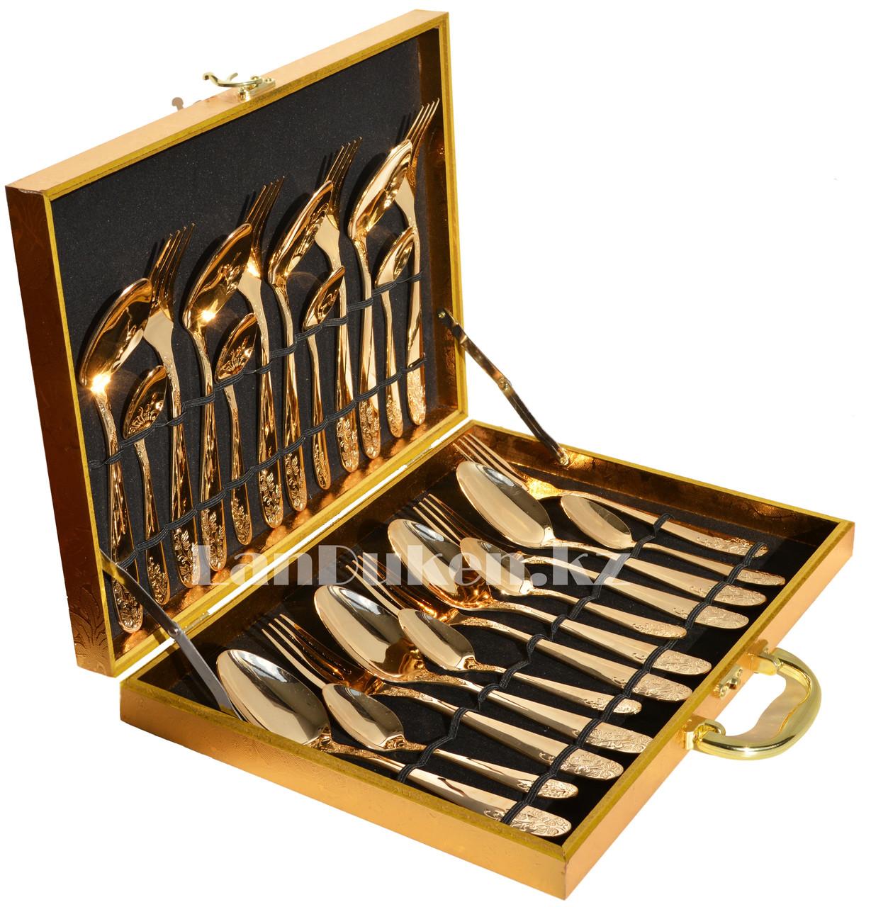 Набор столовых приборов 24 предмета на 8 персон (золотистые)