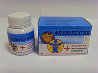 Флавопектин БАД
