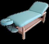 Массажный стол стационарный с деревянными ножками Rideau в ассортименте, фото 2