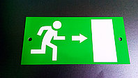 Направление к эвакуационному выходу направо/налево, фото 1