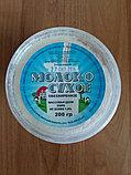 Сухое молоко обезжиренное  1,5% жирности, 200гр, фото 2