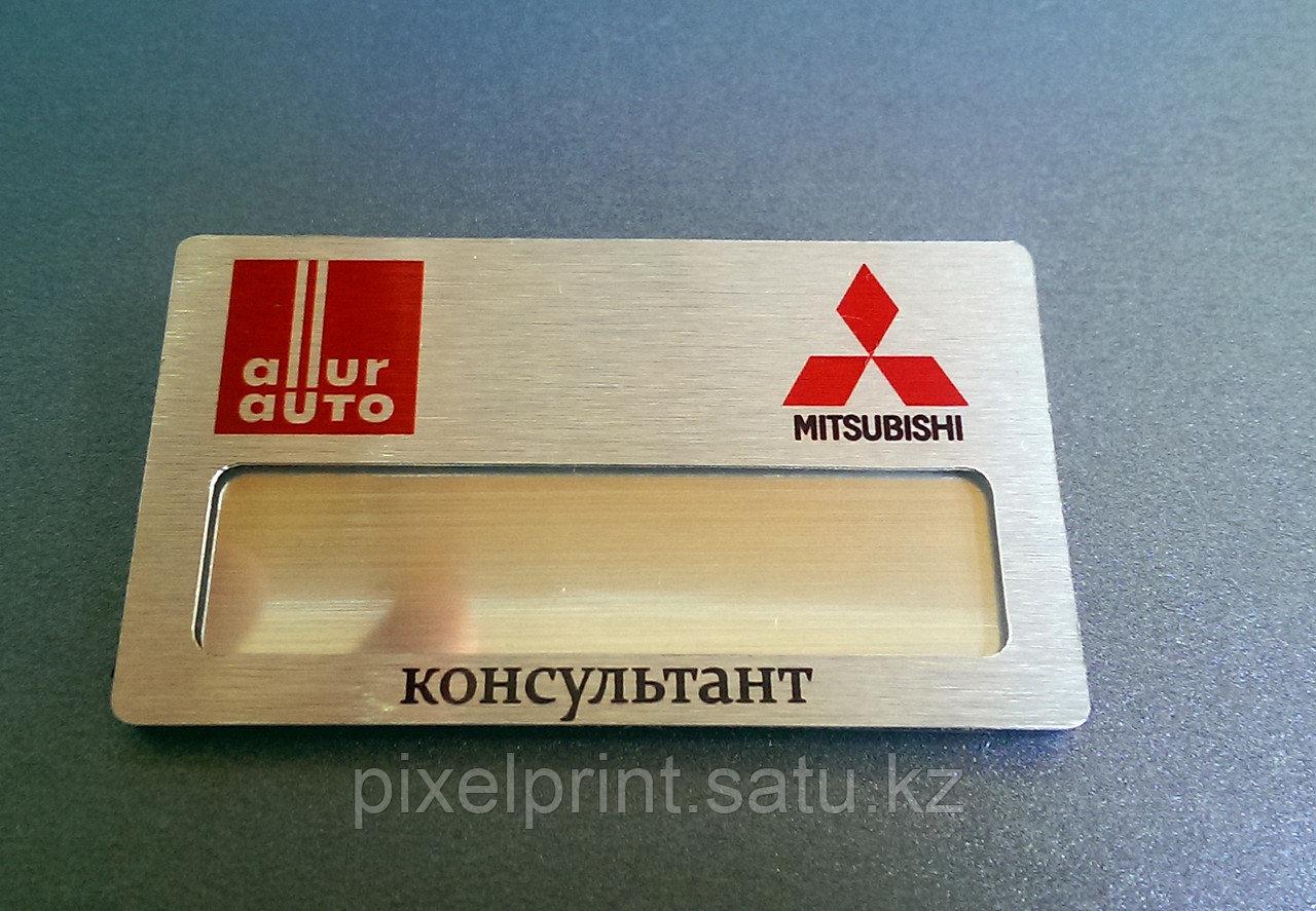 Металлический бейдж на текстурном серебре со сменной информацией с цветной печатью без крепления