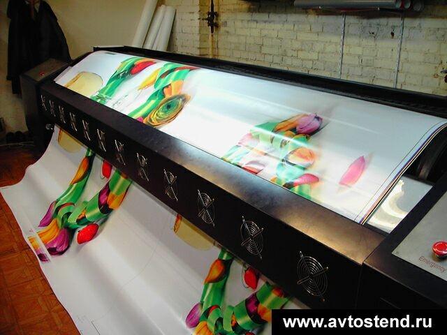 Печать на самоклеющейся пленке от 1050 тг.