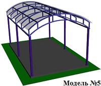 Полукруглый навес из полигаля, фото 1